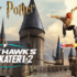 tony_hawk_hogwarts.png