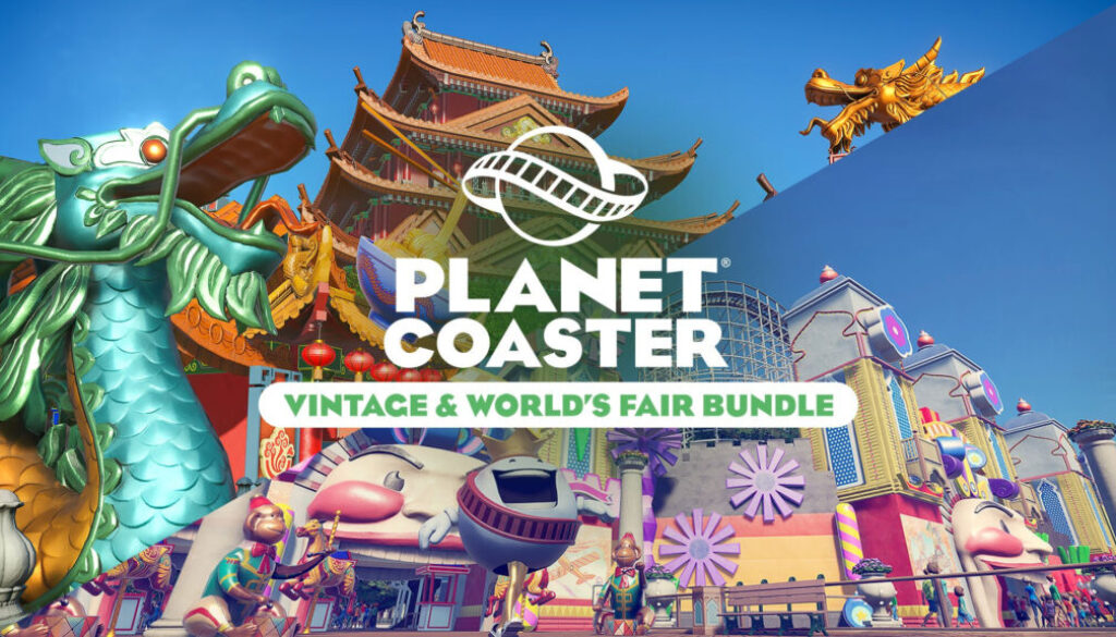 PC_Vintage_Worlds_fair_Bundle_Xbox_wire_1920x1080_hero.jpg